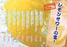 susukino002