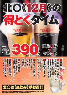 susukino004