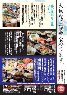 susukino005