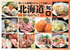 susukino001